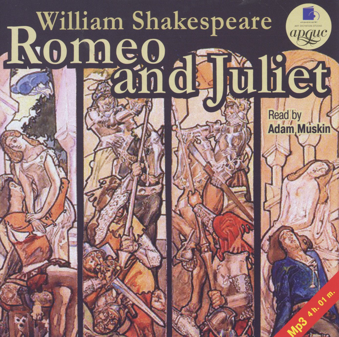 the betrayal of the adults to juliet in romeo and juliet a play by william shakespeare