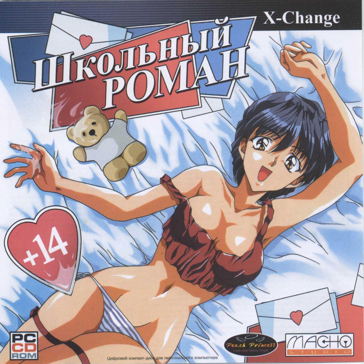 Эротическая японская игра 20 фотография