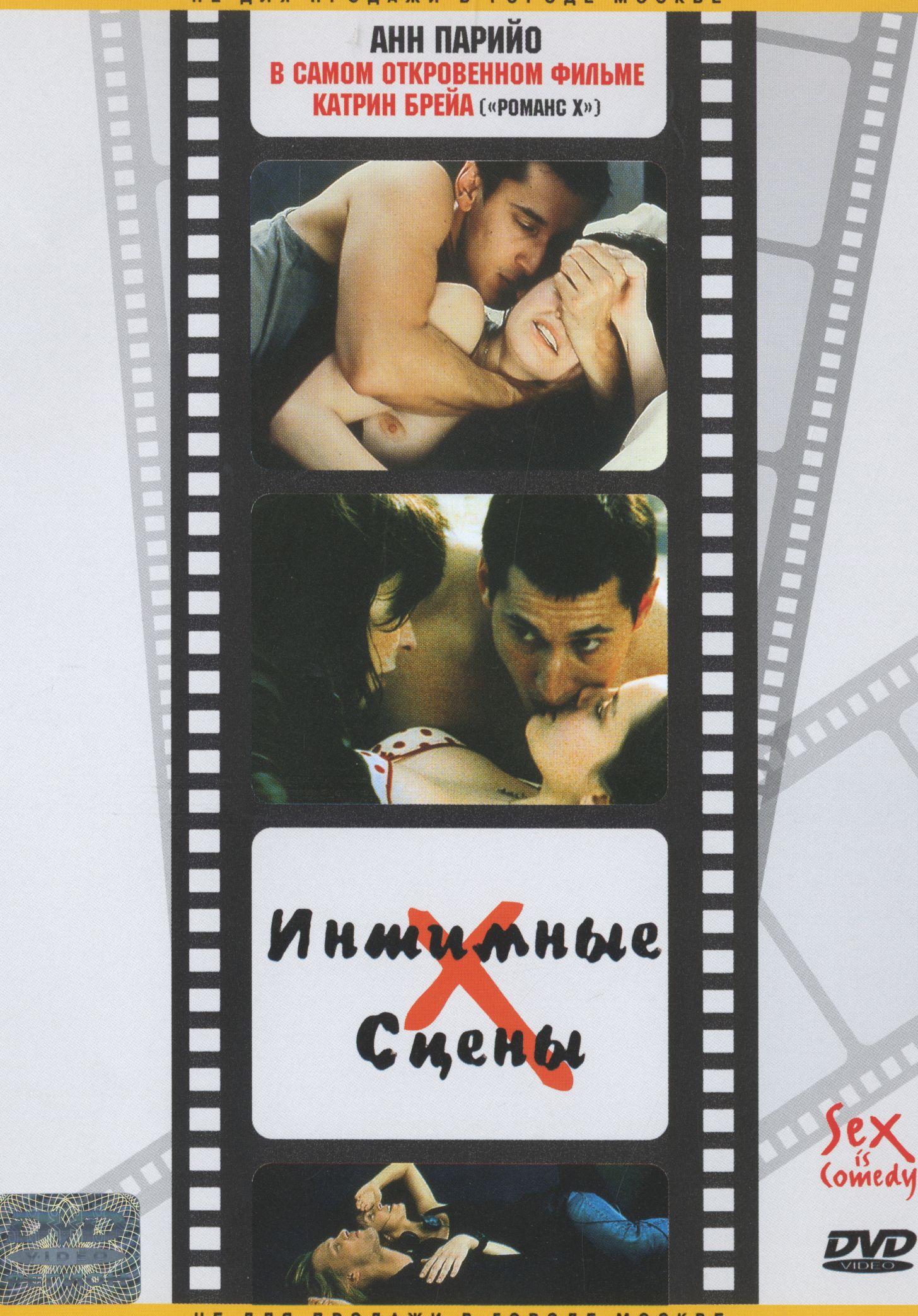 melodrama-zarubezhnaya-erotika
