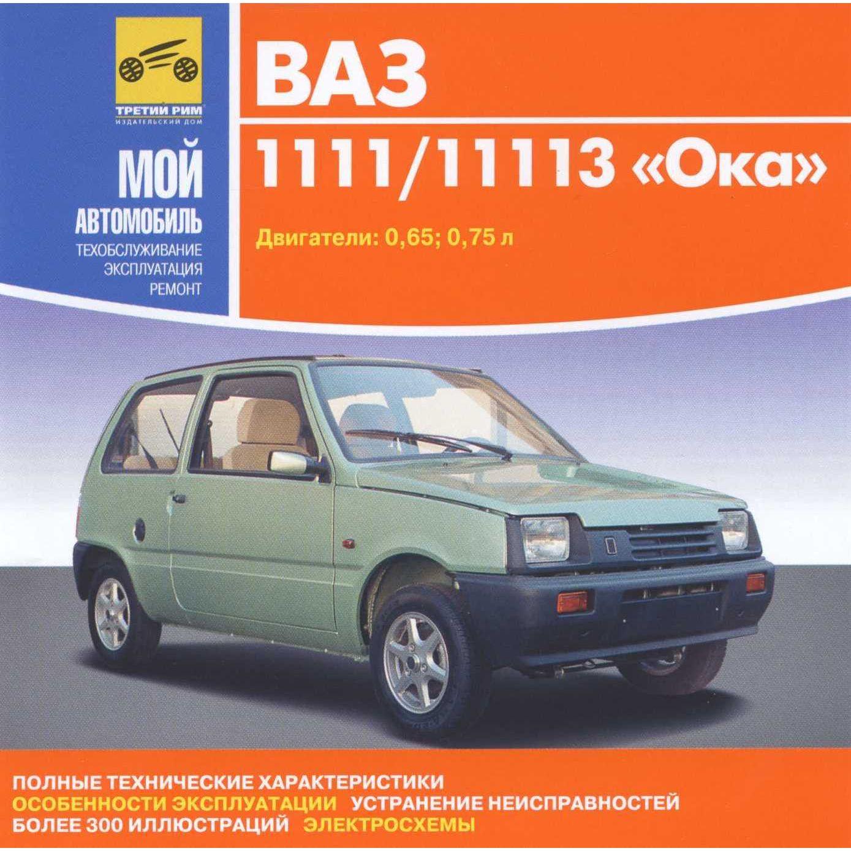 мультимедийное руководство по ремонту bmw 3 e46 с 1998 г выпуска