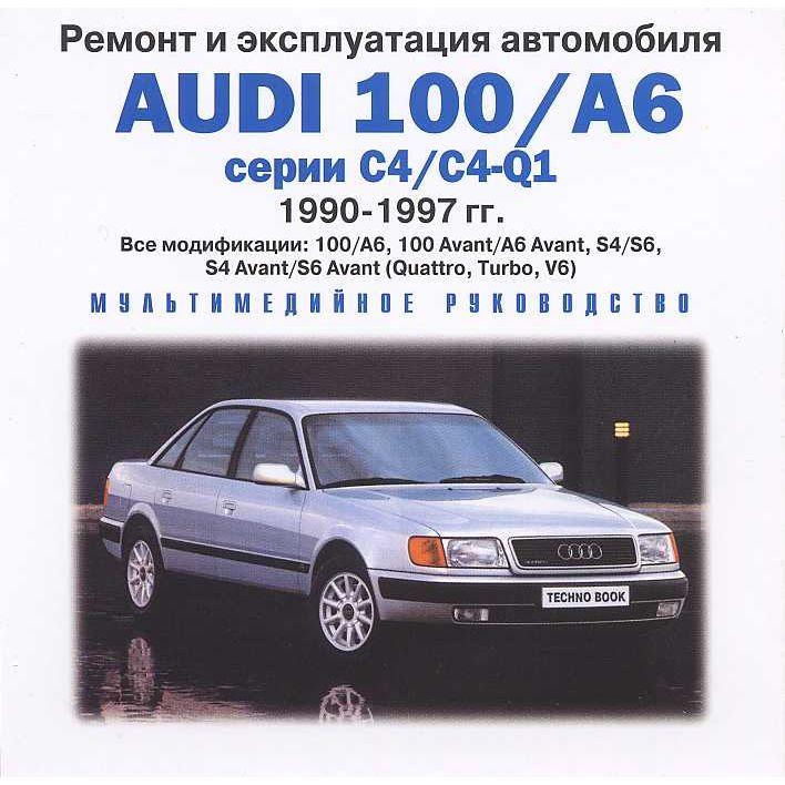 Инструкция По Эксплуатации Audi A6 2007